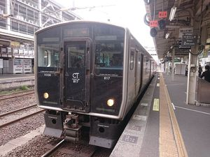 171014kagoshima003.jpg