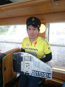 171014kagoshima021.jpg
