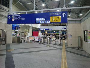 171014kagoshima118.jpg