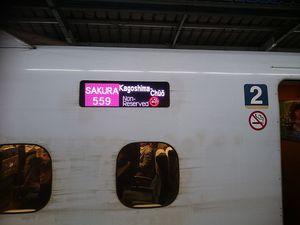171014kagoshima120.jpg