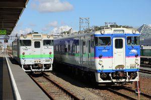 180929夕張保存鉄道049.jpg
