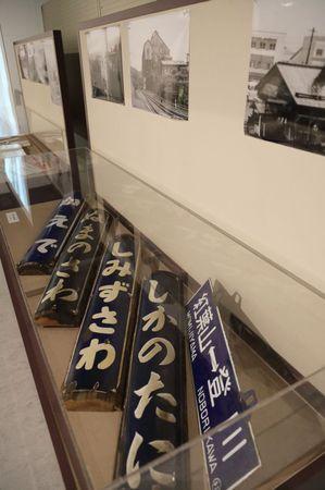 180929夕張保存鉄道102.jpg