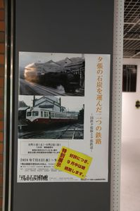 180929夕張保存鉄道104.jpg