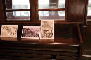 181208リニア博物館モハ63070.jpg