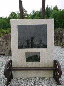 190718北海道タウシュベツツーリング0068.jpg