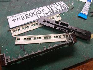 200609石炭車夕張ナハ013.jpg