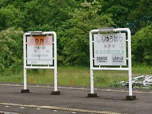 200620北海道炭鉱ツーリング0036.jpg