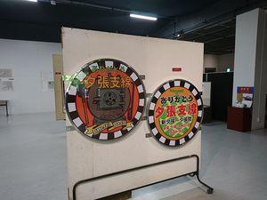 200620北海道炭鉱ツーリング0325.jpg