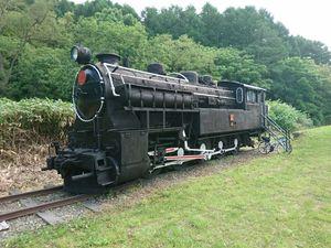 200620北海道炭鉱ツーリング0238.jpg