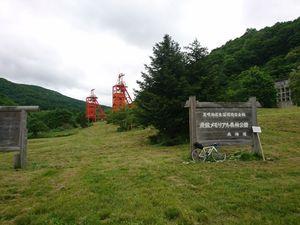 200620北海道炭鉱ツーリング0266.jpg