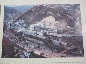 200620北海道炭鉱ツーリング0282.jpg