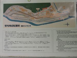 200620北海道炭鉱ツーリング0283.jpg