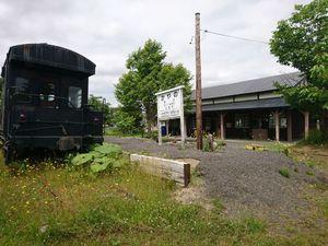 200620北海道炭鉱ツーリング0291.jpg
