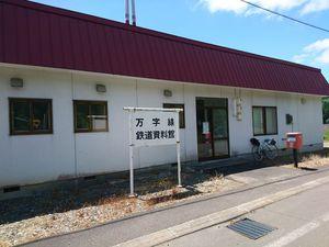 200620北海道炭鉱ツーリング0308.jpg