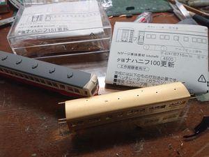 210803夕張鉄道ナハニフ001.jpg