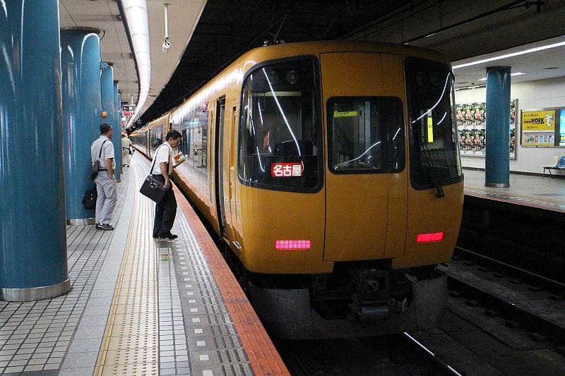 http://ayu2.com/train/trainphoto/16093001.jpg