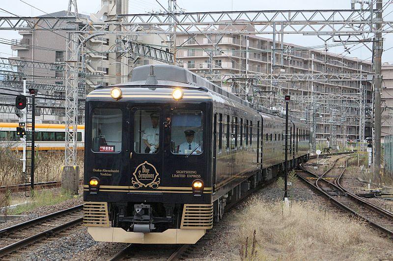 http://ayu2.com/train/trainphoto/16093003.jpg