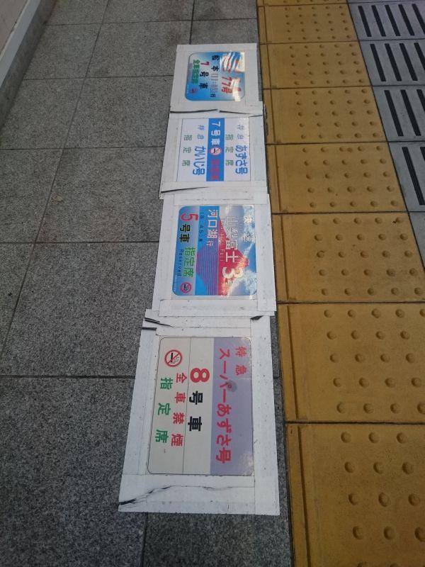 http://ayu2.com/train/trainphoto/170101naeba005.jpg