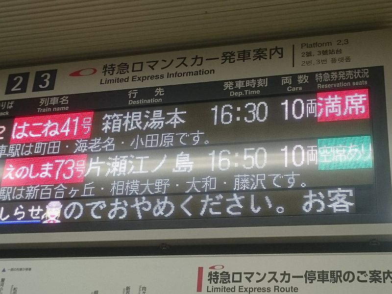 http://ayu2.com/train/trainphoto/170301001.jpg