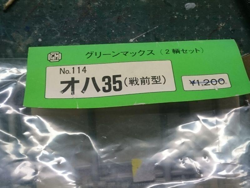 http://ayu2.com/train/trainphoto/170321%E3%82%AA%E3%83%8F34004.jpg