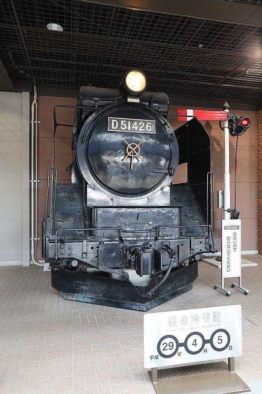 http://ayu2.com/train/trainphoto/17040601.jpg