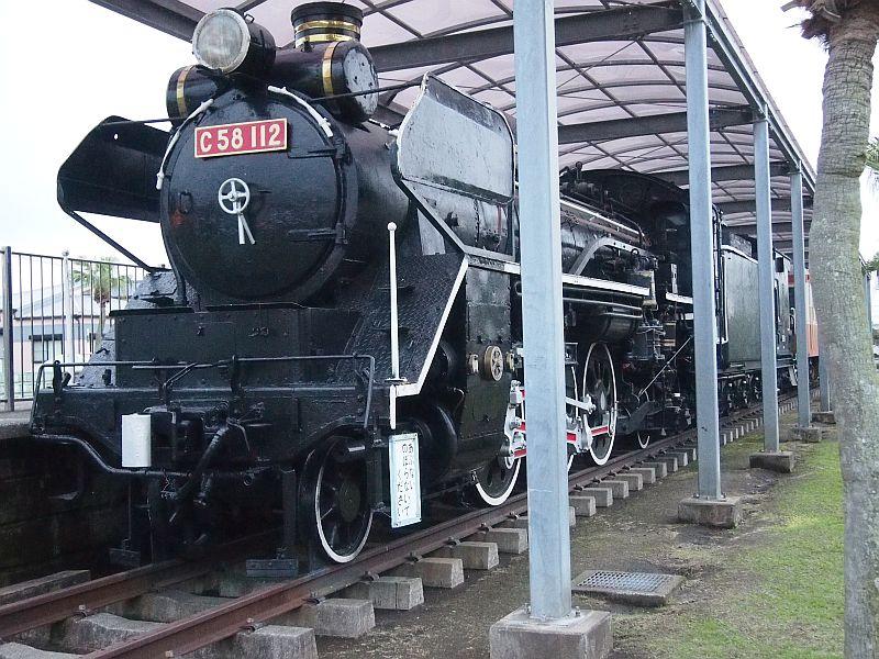http://ayu2.com/train/trainphoto/170421%E5%AE%AE%E5%B4%8E%E9%B9%BF%E5%85%90%E5%B3%B6%E8%87%AA%E8%BB%A2%E8%BB%8A107.jpg