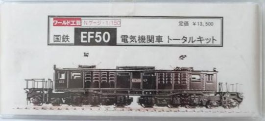 http://ayu2.com/train/trainphoto/170501009.jpg