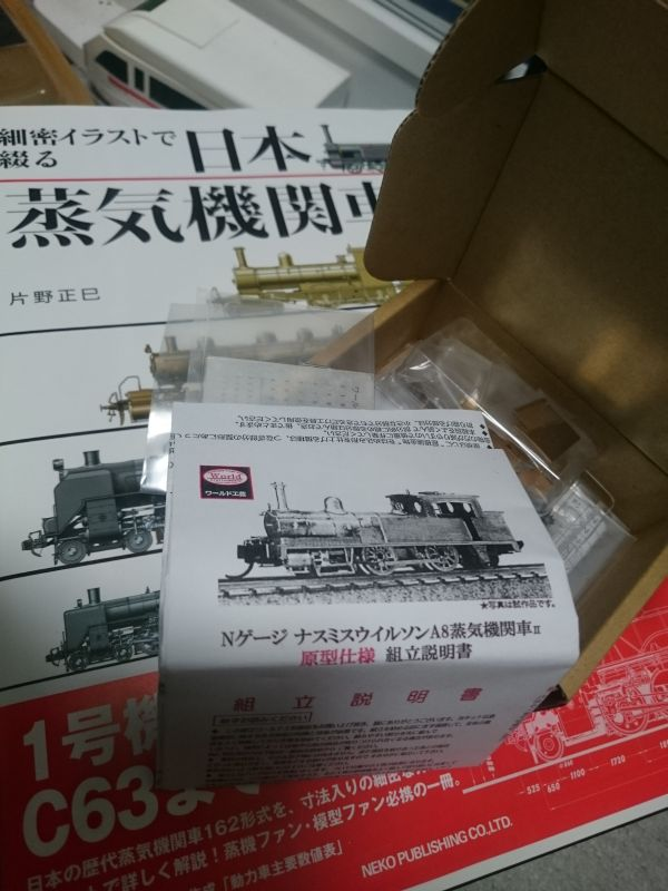 http://ayu2.com/train/trainphoto/170626A8%E6%A8%A1%E5%9E%8B%E4%BB%96012.jpg