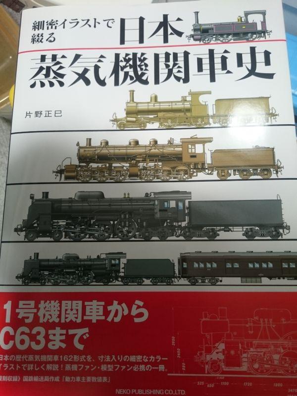 http://ayu2.com/train/trainphoto/170626A8%E6%A8%A1%E5%9E%8B%E4%BB%96015.jpg