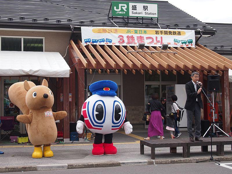 http://ayu2.com/train/trainphoto/170902014.jpg
