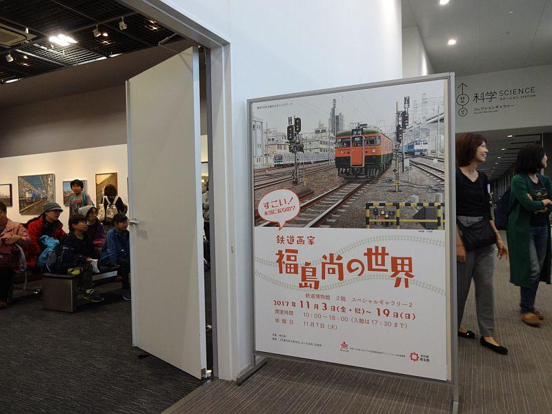 http://ayu2.com/train/trainphoto/17111406.jpg