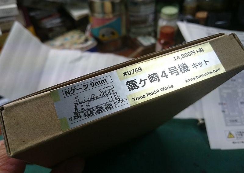 http://ayu2.com/train/trainphoto/18083001.jpg