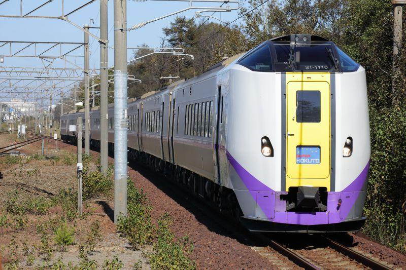 http://ayu2.com/train/trainphoto/180929%E5%A4%95%E5%BC%B5%E4%BF%9D%E5%AD%98%E9%89%84%E9%81%93027.jpg