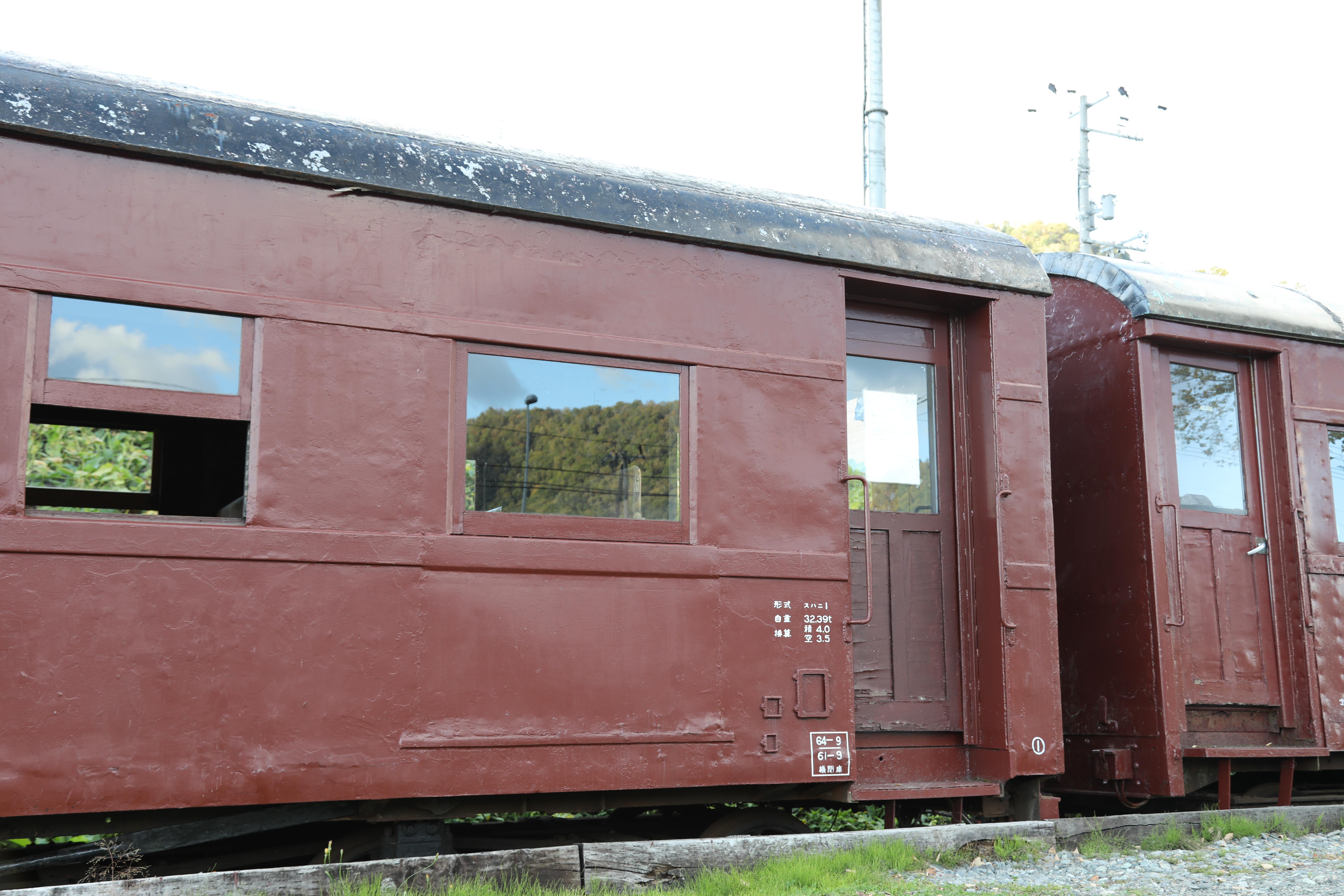 http://ayu2.com/train/trainphoto/180929%E5%A4%A7%E5%A4%95%E5%BC%B5%E4%BF%9D%E5%AD%98%E5%AE%A2%E8%BB%8A017.JPG