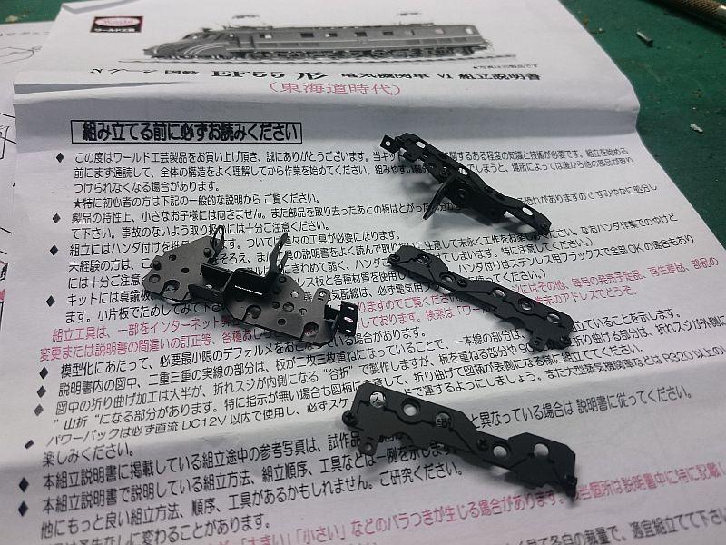 http://ayu2.com/train/trainphoto/181016EF5501.jpg