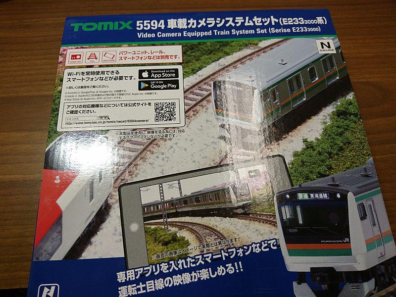 http://ayu2.com/train/trainphoto/19011801.jpg