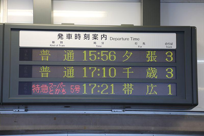 http://ayu2.com/train/trainphoto/190222%E5%A4%95%E5%BC%B5%E6%94%AF%E7%B7%9A%E6%92%AE%E5%BD%B1204.jpg