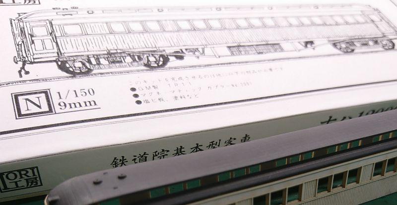 http://ayu2.com/train/trainphoto/190301%E3%83%9B%E3%83%8F120000003.jpg