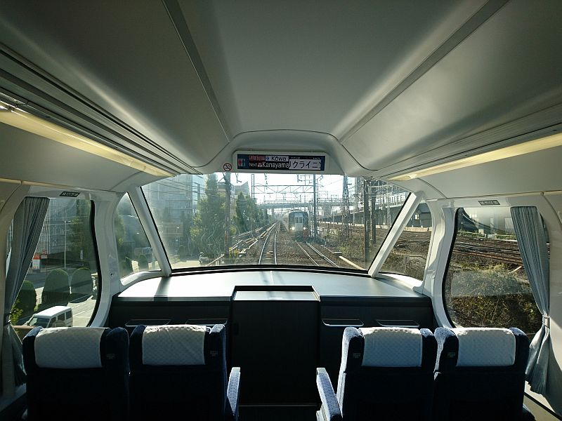 http://ayu2.com/train/trainphoto/191105%E4%B8%89%E6%B2%B3%E6%B9%BE%E3%83%84%E3%83%BC%E3%83%AA%E3%83%B3%E3%82%B0006.jpg