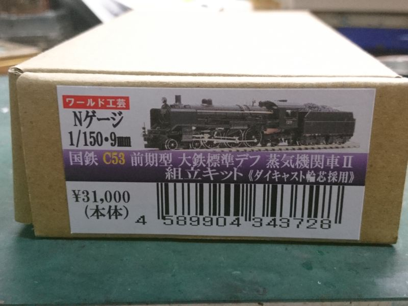 http://ayu2.com/train/trainphoto/200629C53001.jpg