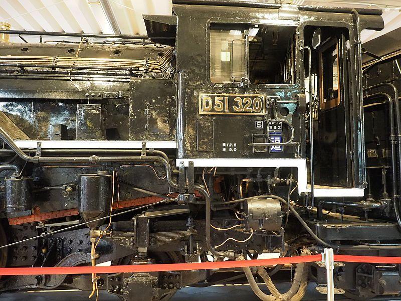 http://ayu2.com/train/trainphoto/200905%E5%80%B6%E7%9F%A5%E5%AE%8996%E5%AE%89%E5%B9%B3D51034.jpg