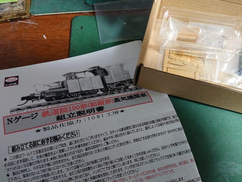 http://ayu2.com/train/trainphoto/210910%E9%89%84%E9%81%93%E9%99%A2190%E5%BD%A2001.jpg