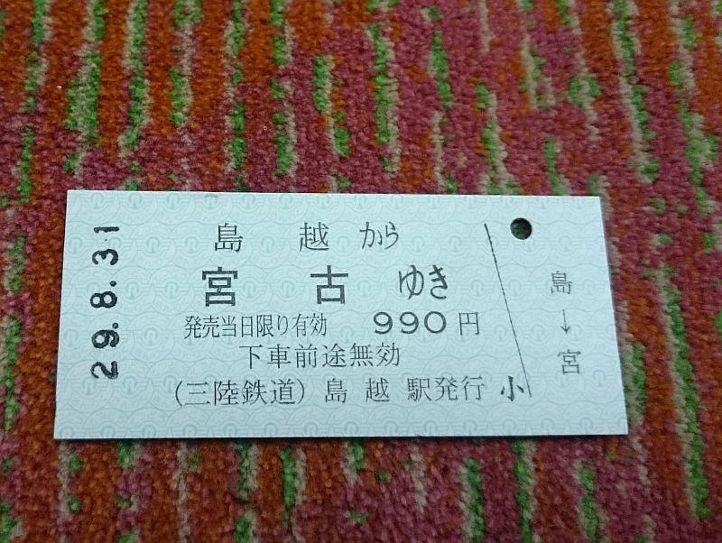 http://ayu2.com/train/trainphoto/DSC_4847.jpg